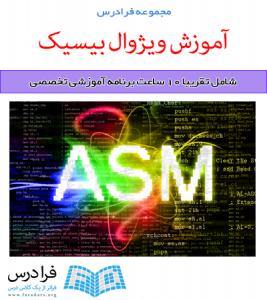 آموزش نظریه زبان ها و ماشین ها