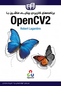 Open CV
